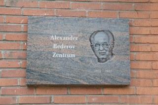 Schild-Alexander_Bederov-Zentrum.JPG