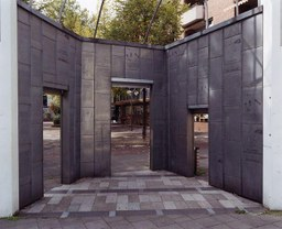 Lesepavillion von Haus Rucker, Stadtbibliothek, 1987