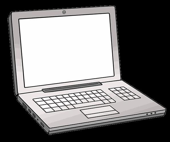 ls_computer-tragbar.png
