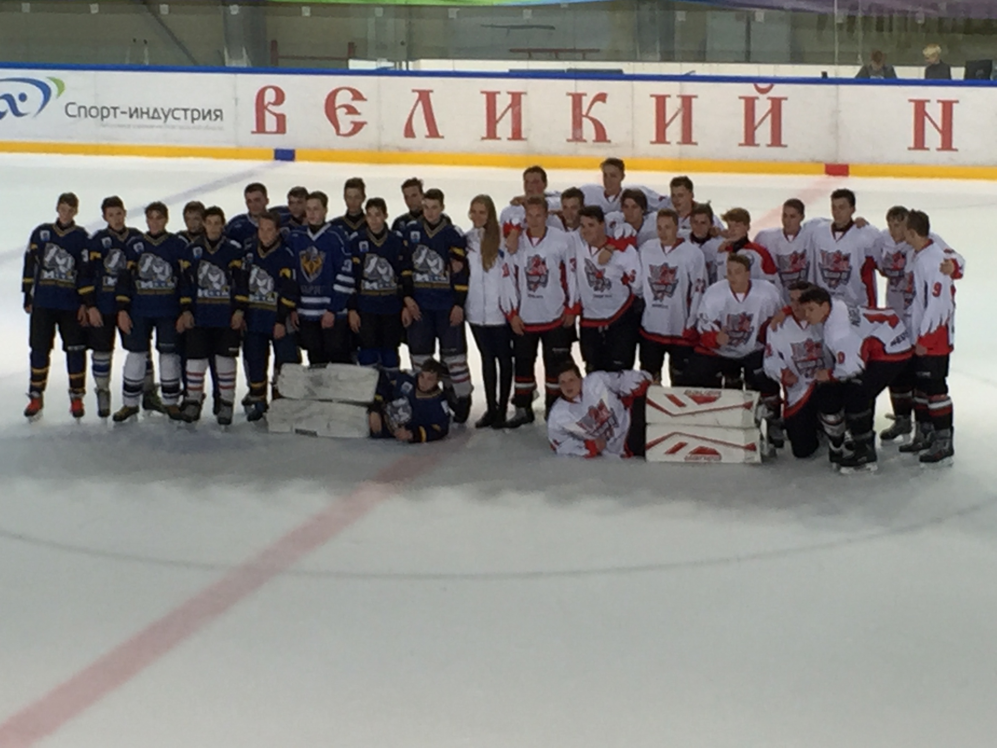 Eishockey in Pskow